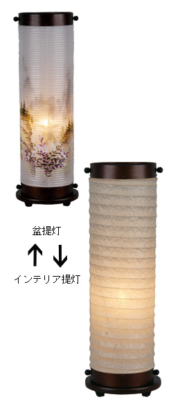 高級置提灯 民芸灯 ともしび(1台)の写真