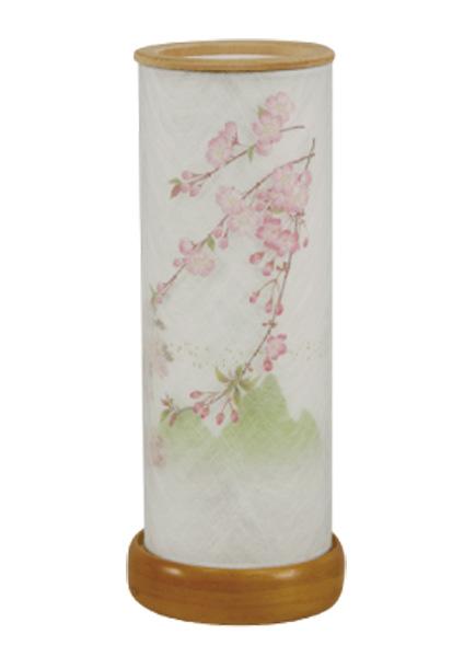 民芸灯 吉野桜(1台)の写真
