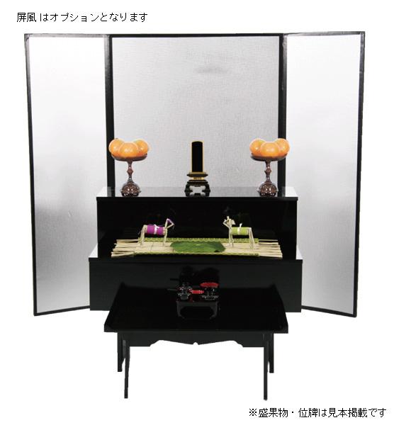 盆棚 都飾りセット(木製黒塗)の写真