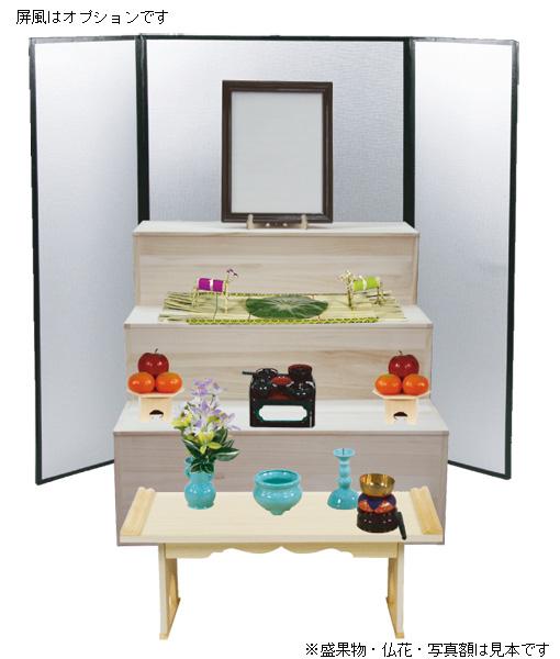 盆棚 白木3段セットの写真