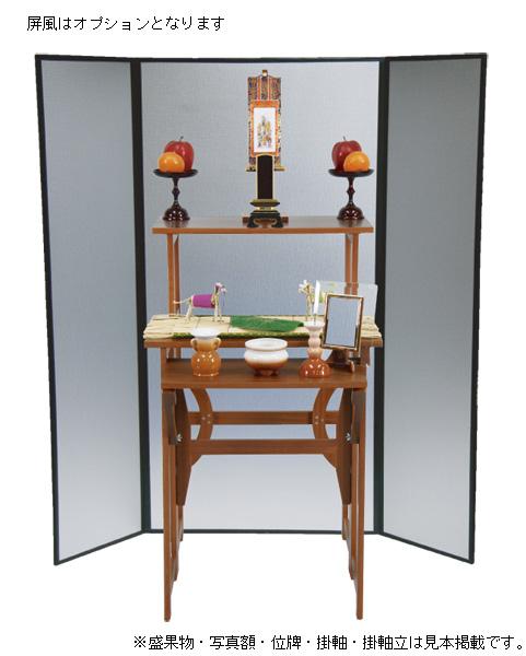 盆棚 リビング壇セット(木製)の写真