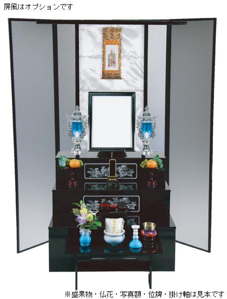 盆棚 CESS黒セット(木製・菊柄黒塗)の写真