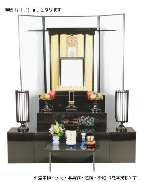 盆棚 精霊セット(木製黒塗)の写真