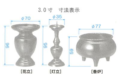 仏具セット蓮法型 五具足セット[クリスタルワイン](サイズは2タイプ)の写真