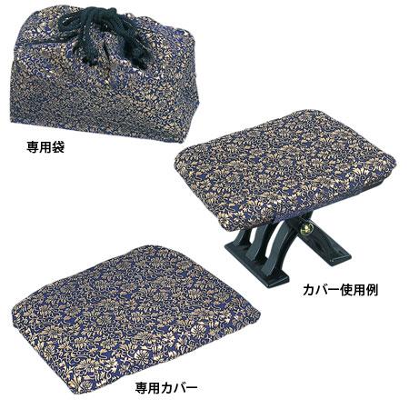 楽々椅子の写真