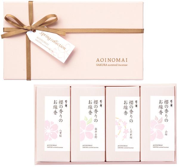 葵乃舞 櫻の香りのお線香アソートの写真