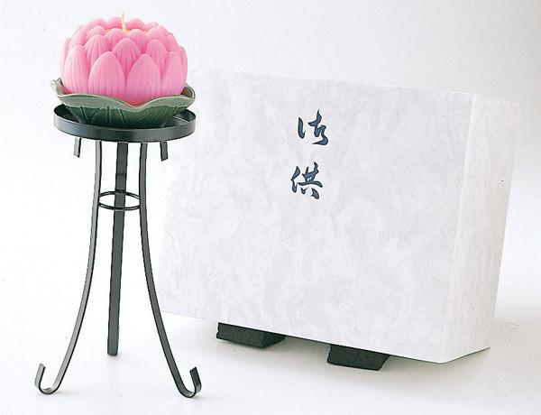 蓮玉ローソクセット 華(鉄製燭台付)の写真