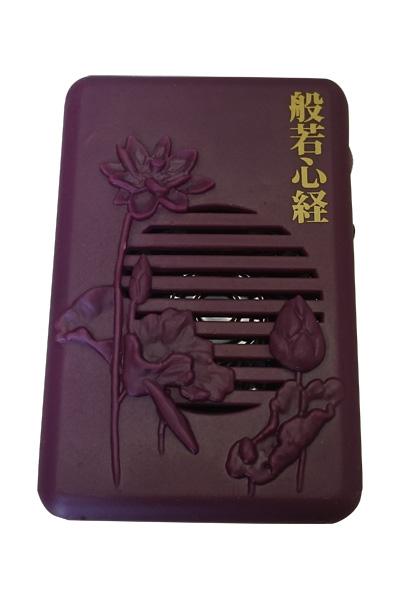 携帯用小型お経プレイヤー 声の経典〜般若心経〜の写真