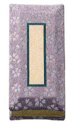 鳥の子過去帳[日和柄薄紫](サイズ5種類)の写真