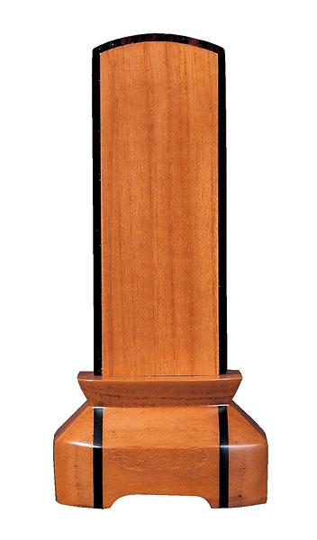 モダン位牌 絆[チークKライン](サイズ3種類)の写真