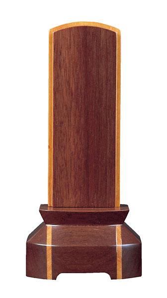 モダン位牌 絆[クルミ](サイズ3種類)の写真
