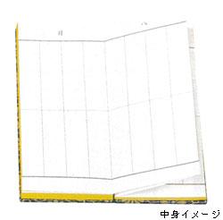 過去帳 本金襴[紺 鳥ノ子](サイズ7種類)の写真