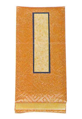 過去帳 [橙 鳥ノ子](サイズ7種類)の写真