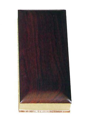 過去帳 紫檀[鳥ノ子](サイズ7種類)の写真