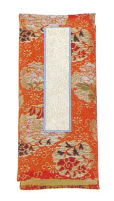 過去帳 錦金襴[赤 鳥ノ子](サイズ7種類)の写真