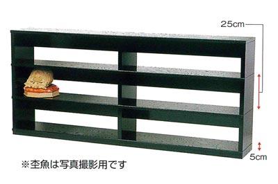 整理棚(杢魚棚)[組立式](サイズは4種類)の写真