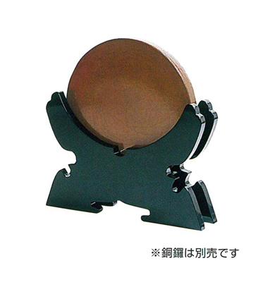 銅鑼置台(サイズは2種類)(朱塗・黒塗又は栓)の写真