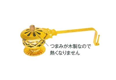 透かし入柄香炉[中金メッキ]真鍮製の写真