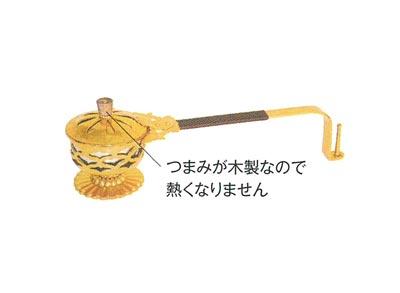 透かし入柄香炉[本金メッキ]真鍮製の写真