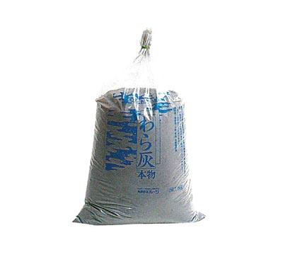 わら灰(本物)1kg・3kg・5kg袋入りの写真