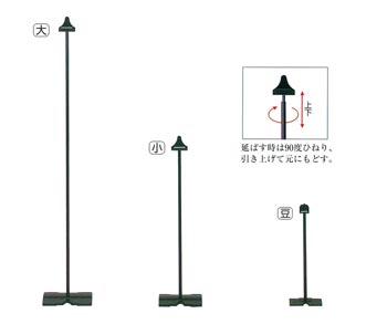 ワンタッチ式掛け軸台【黒塗】サイズは3種類の写真