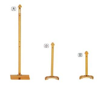 アルミ掛軸台【アルマイトメッキ】【組立式】サイズは3種類の写真