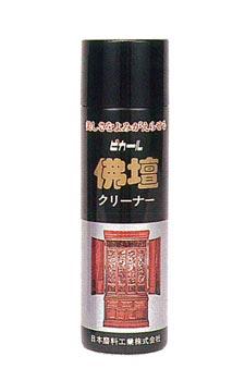 仏壇クリーナー[210ml]の写真