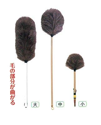 寺院用毛ふきセット【3本セット】の写真