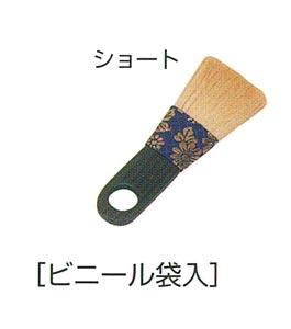 お仏壇用おそうじハケ[山羊毛]【ショート】の写真