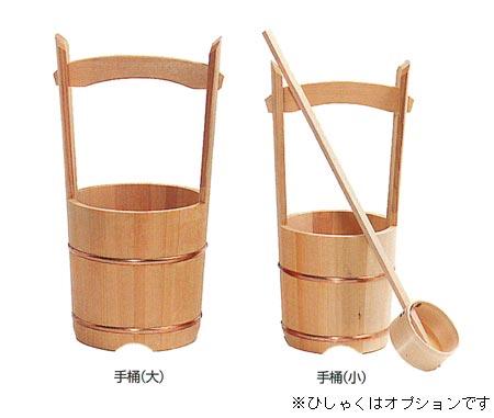 木製手桶(サイズは2種類)の写真