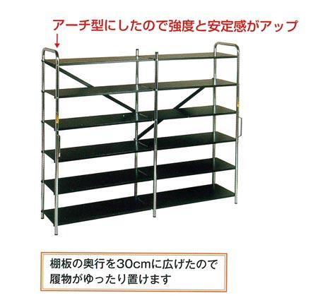 ルーツ型下足棚[折畳式]【スチール製】(24足収納又は36足収納)の写真