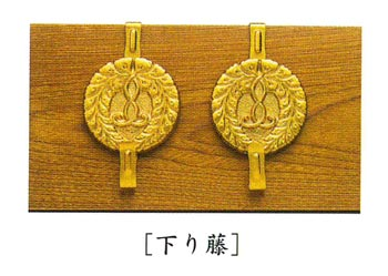 なげしかけ【金色】[2個入](紋は6種類)の写真