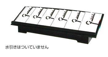 慶弔水引台【黒塗】の写真
