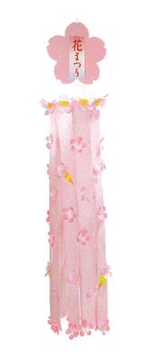 花まつり桜吹き流しの写真
