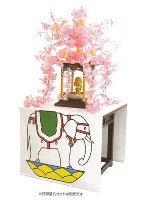 花まつり白象幕[防水加工]の写真