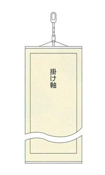 掛け軸吊用金具角線自在の写真