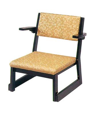 肘付本堂用お詣り椅子[木製]の写真