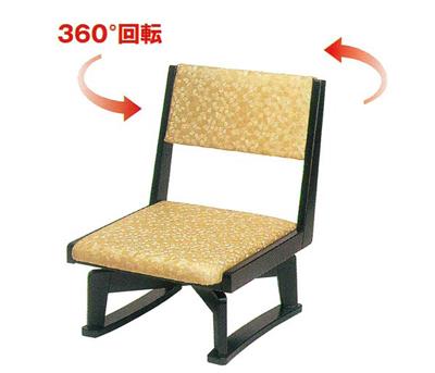 回転式本堂用椅子[木製](R-602)の写真