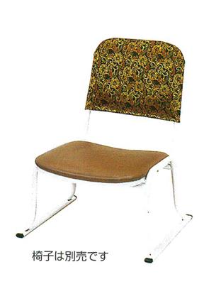 背板金襴カバー[パイプ椅子専用]の写真