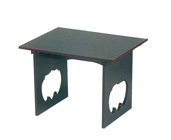 携帯用板卓[黒塗面朱・朱塗面金塗または栓]折畳式(サイズは3種類)の写真