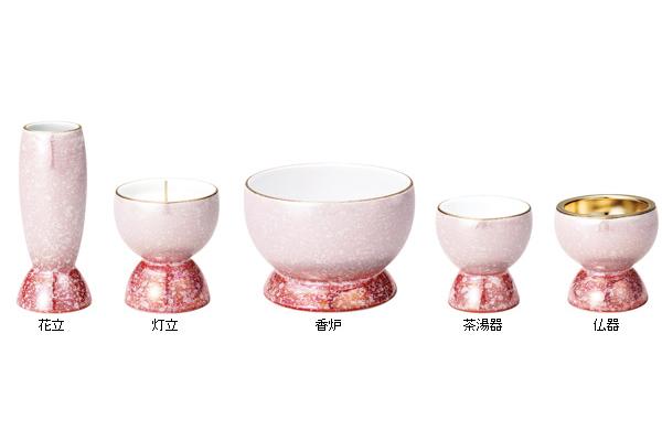 光綺(こうき)五具足 【有田焼】香炉3.0寸[ピンク/レッド]の写真