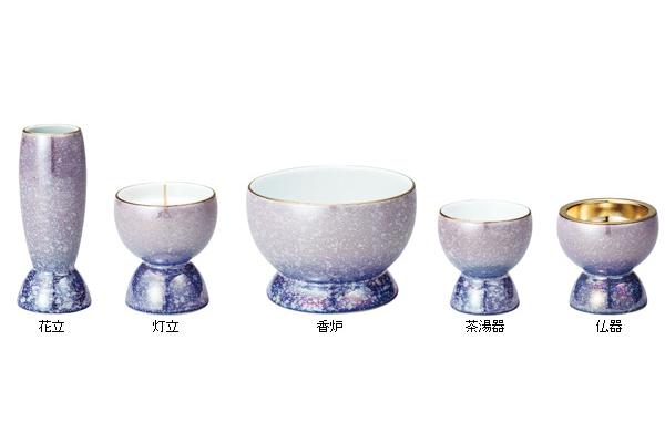光綺(こうき)五具足 【有田焼】香炉3.0寸[バイオレット/ブルー]の写真