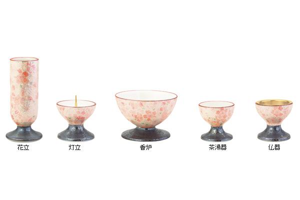 彩花(あやか)五具足【有田焼】香炉3.0寸[雅桜]の写真