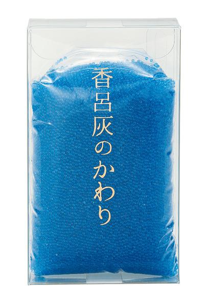 香炉灰のかわり[青]の写真