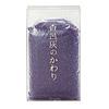 香炉灰のかわり[紫]の写真