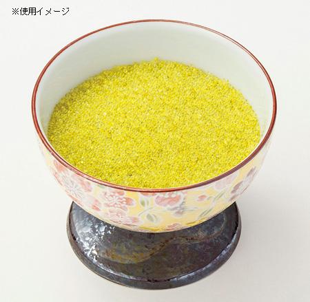 香炉灰のかわり[黄]の写真