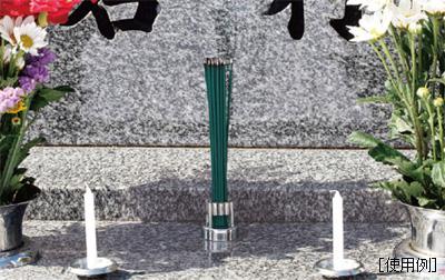 衣舞祈(いぶき)墓線香立ての写真