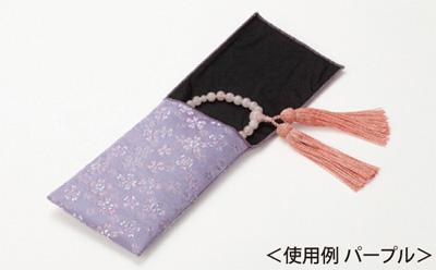 かのんかつら 念珠袋[ピンク]の写真