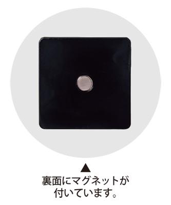 定紋マグネット[両山紋]の写真