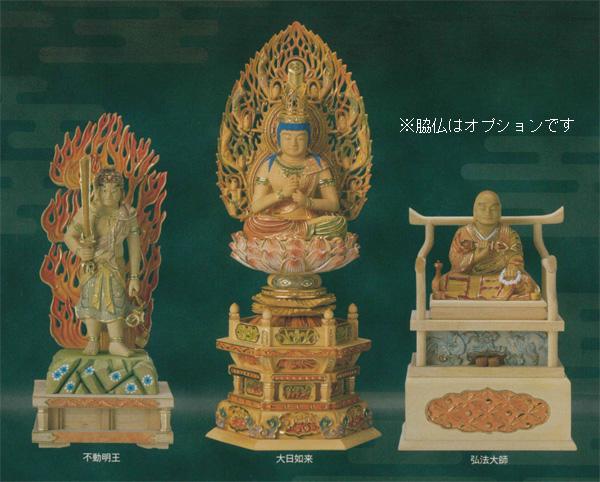 仏像 本柘植 六角台座 【大日如来】 飛天光背 切金淡彩(サイズ3種類)の写真